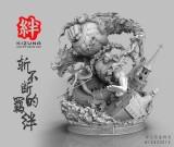 【Pre order】KIZUNA Stuido One-Piece Gear4 Luffy ACE Sabo Resin Statue Deposit