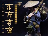 【Pre order】SHI MO Studio Steam age FisherMan of Eastern Resin Statue Deposit