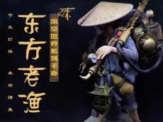 【Pre order】SHI MO Studio Steam age FisherMan of Eastern Resin Statue Deposit