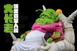 【Pre Order】League Studio Dragon Ball The Great Patriarch Of Namekian Wcf Scale Resin Statue