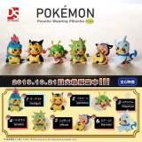 【Pre order】DS Studio Pokemon Ponch Wearing Pikachu Resin Statue Deposit