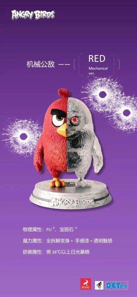 【Pre order】ROVIO Angry Birds RED  Designer Toys Resin Statue (Copyright) Deposit