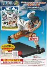 【Pre order】Banpresto One-Piece The Running Ace Vol.1 PVC Figure Deposit