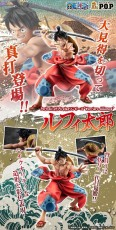 【Pre Order】MegaHouse P.O.P Land of Wano Luffy Figure Doposit