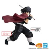 【Pre order】Banpresto Demon Slayer:Kamado Tomioka Giyuu Figure Statue Deposit(April,2020)