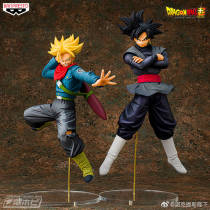 【Pre order】Banpresto Dragon Ball Super Goku Black&Trunks 超戦士列伝Ⅱ~第二章 未来の戦い Figure Deposit