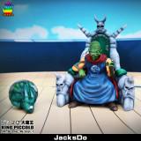 【In Stock】JacksDo Dragon Ball Z King Piccolo Family Vol.1 Resin Statue