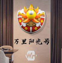 【Pre Order】WH Studio One Piece THOUSAND SUNNY wall hanging  Resin Statue Deposit