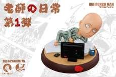 【Pre order】Fat Boy Studio One PunchMan Saitama Daily Resin Statue Deposit