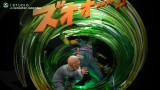 【Pre order】JS Studio Dragon Ball Master Roshi Demon Sealing Wave Resin Statue Deposit