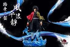 【Pre order】Red Hare Studios Demon Slayer Tomioka Giyuu 1/6 Resin Statue Deposit