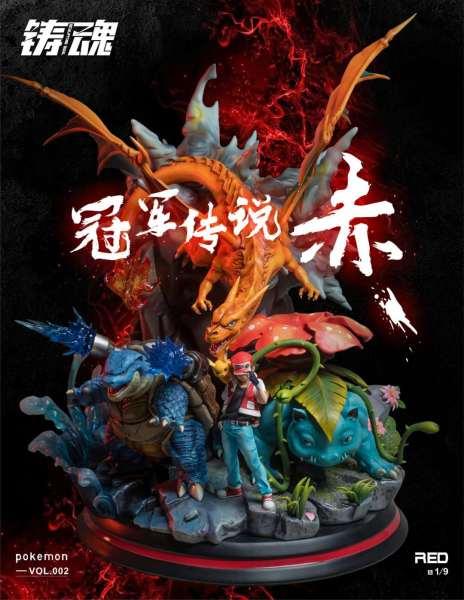 【Pre order】Sculpting Soul Studio Pokemon Champion of the Legendary Resin Statue Deposit