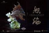 【Pre order】Zen punk 禅朋克& DarkSteel Toys Ancient Spirits Megapiranha paranensis resin statue Deposit