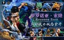 【Pre order】XZ Studios One Piece Roronoa Zoro WCF Resin Statue Deposit