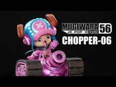 【Pre order】JacksDo Studio One-Piece Germa66 Burukku&Chopper 1:8 Resin Statue Deposit