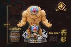 【Pre Order】Dream Studio One Piece Chopper 1:5 Scale Resin Statue Deposit
