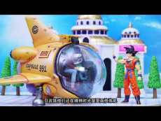 【Pre order】JacksDo Dragon Ball Z Bulma 991 Airship Resin Statue Deposit