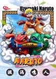 【Pre order】HB-Studio Uzumaki Naruto comic cover Resin Statue Deposit