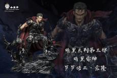 【Pre order】PrinceKin Studio One-Piece Zoro cos Dark Thor Resin Statue Deposit