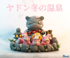 【Pre Order】Pc House Pokemon Slowpoke in Hot Spring Resin Statue Deposit