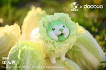 【Pre order】Animal Planet the Vegetable Dog Resin Statue Deposit(Copyright)