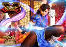 【Pre order】Prime 1 Studio Street Fighter PMSFV-03 Chun Li Resin Statue Deposit(Copyright)