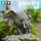 【In Stock】JacksMake Animal Protection Law Series the Baby elephant Resin Statue