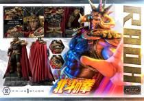 【Pre order】Prime 1 Studio Fist of the North Star PMFOTNS-03 Raoh Resin Statue Deposit(Copyright)